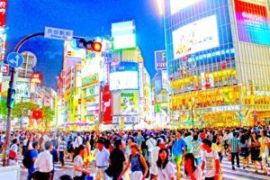 東京,渋谷,占い